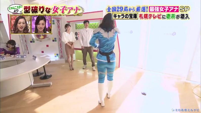 【お尻キャプ画像】ピタパン履いてるタレントさん達のヒップラインが丸見えww 24