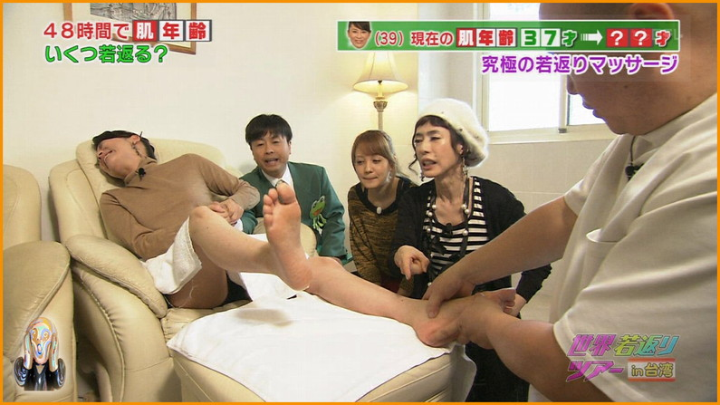 【足裏キャプ画像】タレント達のこんな綺麗な足の裏で足こきして欲しくならない?w 20