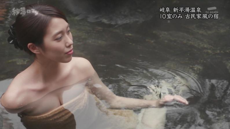 【温泉キャプ画像】バスタオルからハミ乳しまくりの温泉レポがエロすぎww 08