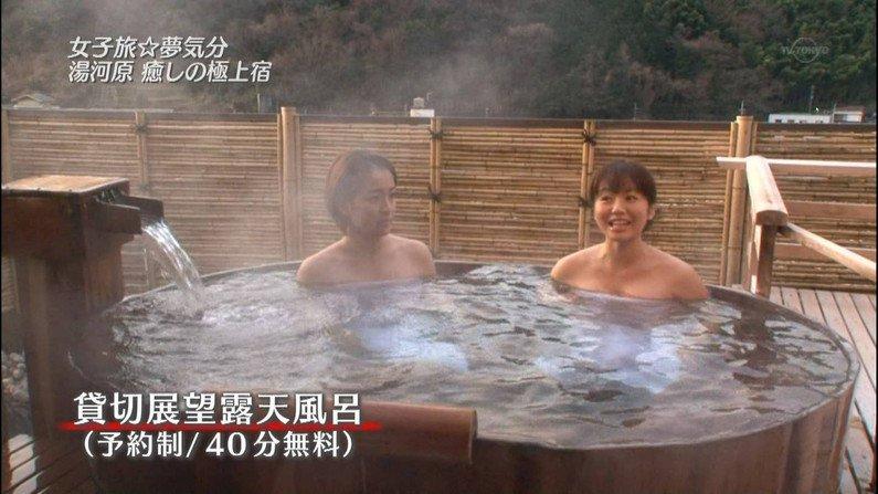 【温泉キャプ画像】バスタオルからハミ乳しまくりの温泉レポがエロすぎww 13