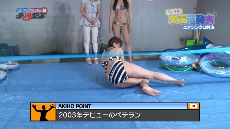 【お尻キャプ画像】テレビに出てくる水着美女達がハミ尻し過ぎな件ww 08