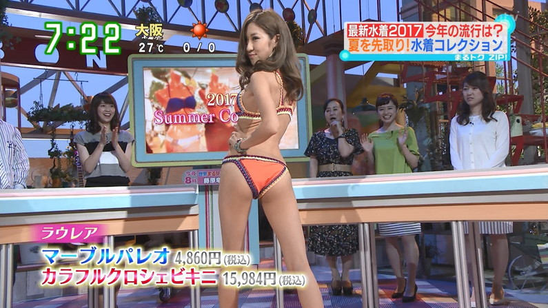 【お尻キャプ画像】テレビに出てくる水着美女達がハミ尻し過ぎな件ww 13