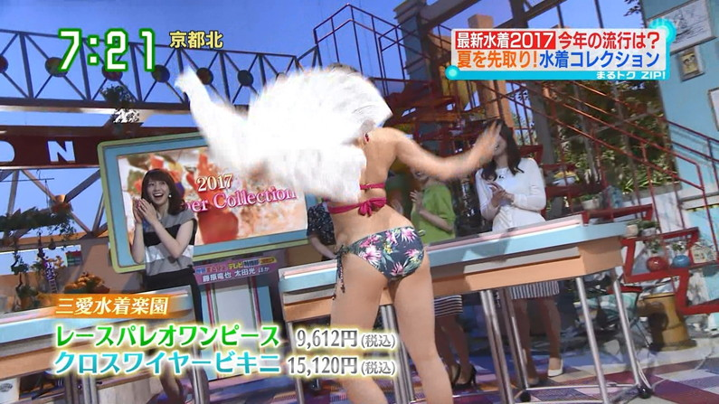 【お尻キャプ画像】テレビに出てくる水着美女達がハミ尻し過ぎな件ww 16