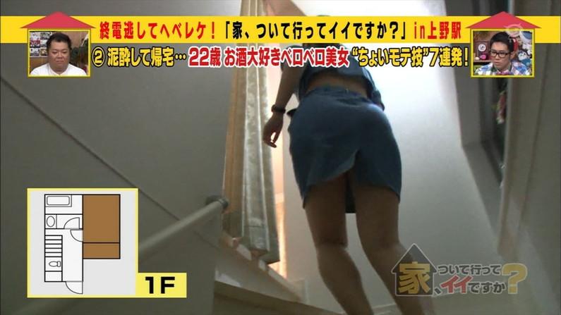 【パンチラキャプ画像】スカートの中身ががっつり見えちゃってるタレント達ww 14