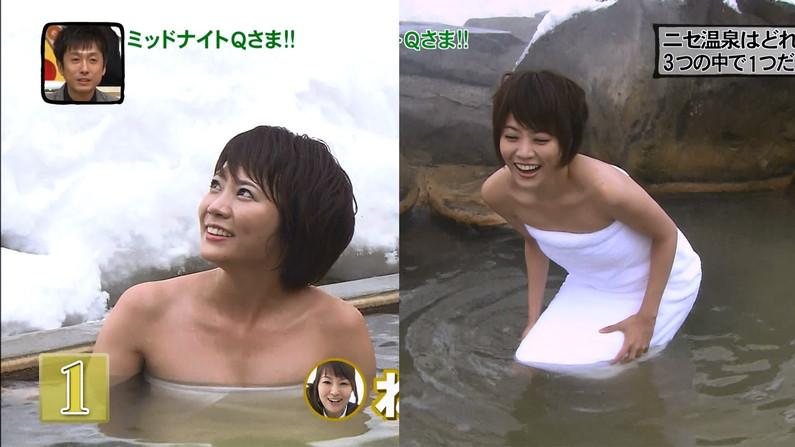 【温泉キャプ画像】巨乳タレントが温泉レポすると必ずハミ乳させてる件ww 10