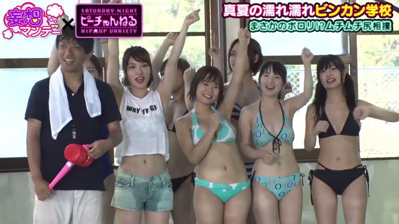 【水着キャプ画像】最近のテレビに出てくる水着美女は乳首さえ隠れてたらいいって言う不調らしいw 18