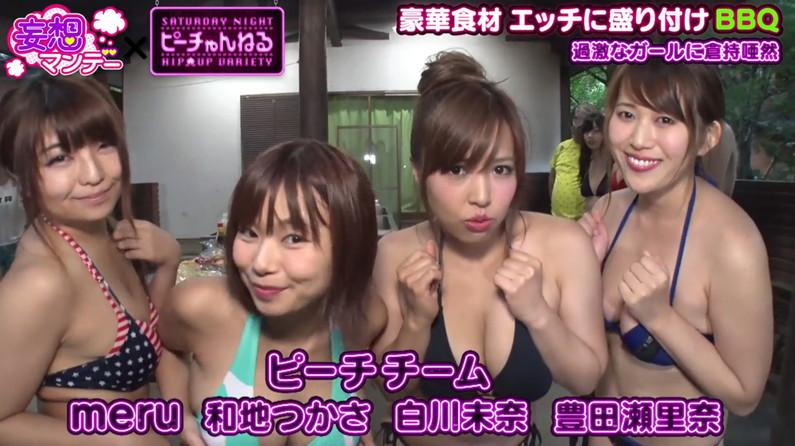 【水着キャプ画像】最近のテレビに出てくる水着美女は乳首さえ隠れてたらいいって言う不調らしいw 24