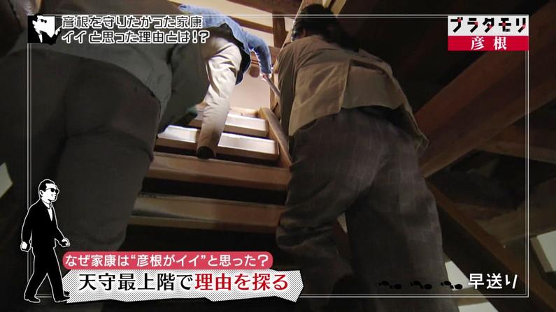 【お尻キャプ画像】ピタパン履いてパンツライン透け透けなタレント達w 12