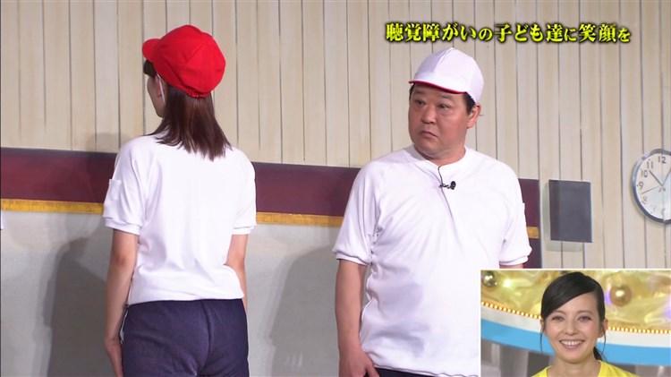 【お尻キャプ画像】ピタパン履いてパンツライン透け透けなタレント達w 15