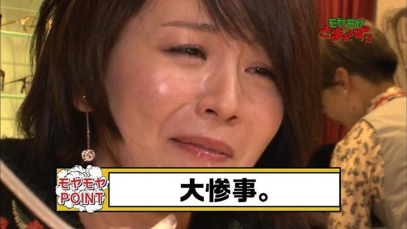 【イキ顔キャプ画像】テレビ放送中に気持ちよくなっちゃったからってなんちゅうエロい顔しとんねんw 11