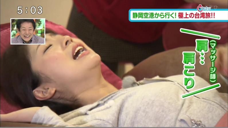 【イキ顔キャプ画像】テレビ放送中に気持ちよくなっちゃったからってなんちゅうエロい顔しとんねんw 13