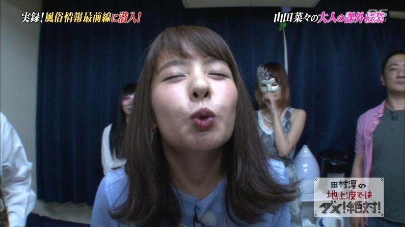 【キスキャプ画像】思わず画面越しでもキスしたくなるようなタレント達の可愛いキス顔w 10