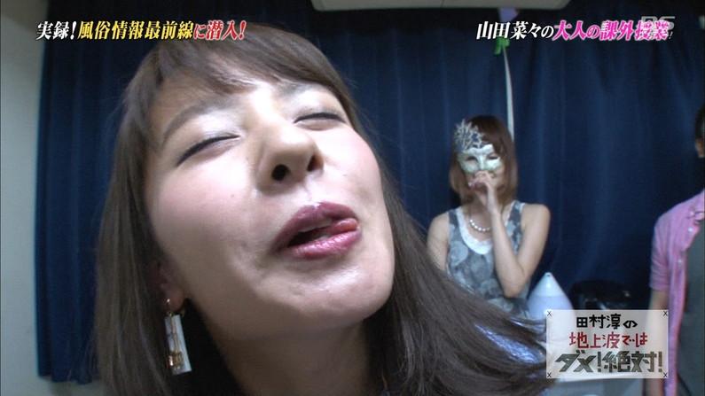 【キスキャプ画像】思わず画面越しでもキスしたくなるようなタレント達の可愛いキス顔w 11