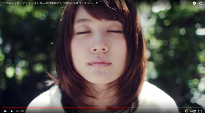 【キスキャプ画像】思わず画面越しでもキスしたくなるようなタレント達の可愛いキス顔w 14