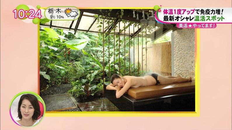 【エステキャプ画像】エステシーンで美人タレント達のハミ乳が映りまくりw 16