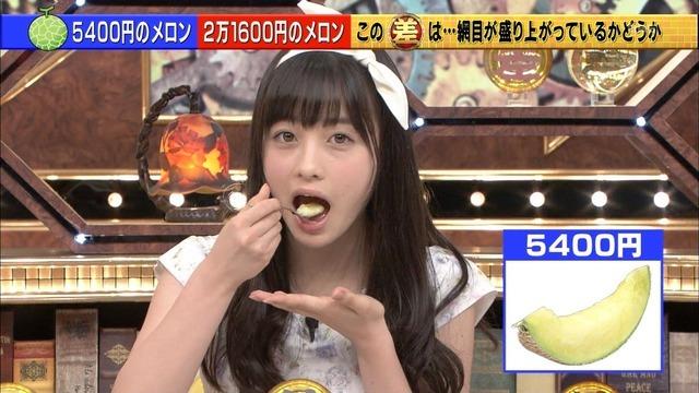 【疑似フェラキャプ画像】フェラの練習ですか?と思うくらいエロい食レポするタレント達w 17
