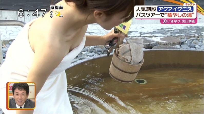 【温泉キャプ画像】ハミ乳しながら温泉レポするタレント達ってエロいよなwww