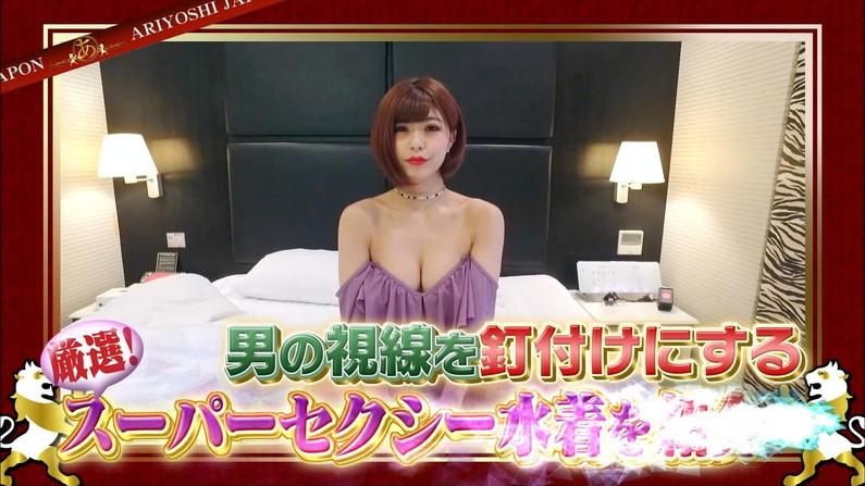【胸ちらキャプ画像】セクシーな胸元チラつかせてオッパイアピールする美乳タレント達w 09