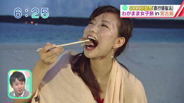 【疑似フェラキャプ画像】食レポするタレントさん達の顔がやっぱりフェラ顔にしか見えないw 08
