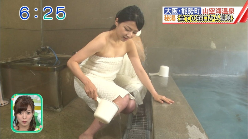 【温泉キャプ画像】女子アナまでもがエロい谷間見せながら温泉レポしちゃってるぞww 03