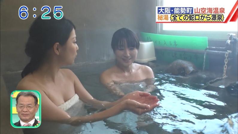 【温泉キャプ画像】女子アナまでもがエロい谷間見せながら温泉レポしちゃってるぞww 04