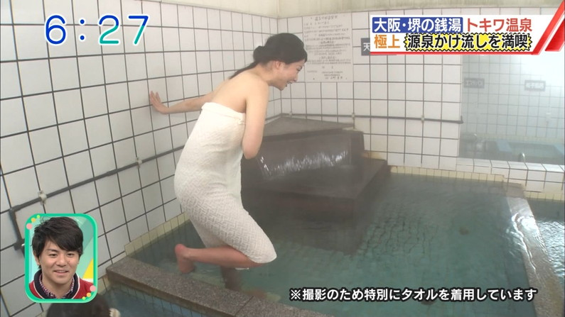 【温泉キャプ画像】女子アナまでもがエロい谷間見せながら温泉レポしちゃってるぞww 06