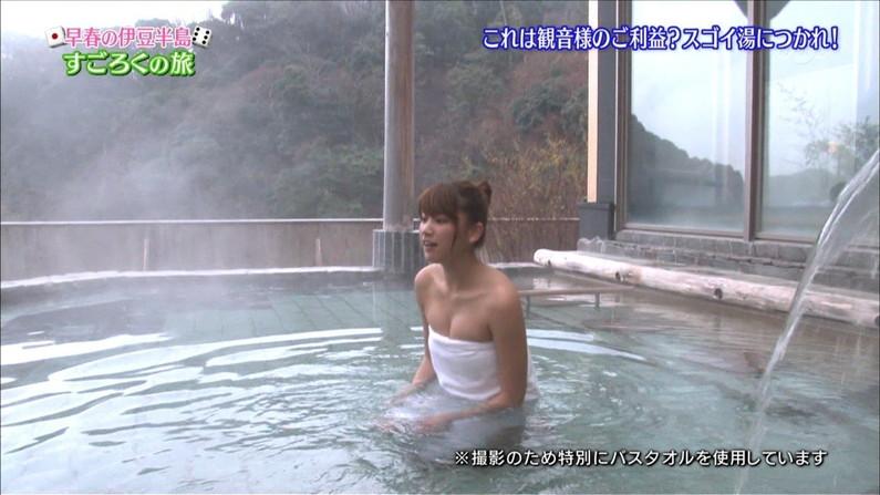 【温泉キャプ画像】女子アナまでもがエロい谷間見せながら温泉レポしちゃってるぞww 11