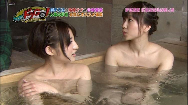 【温泉キャプ画像】女子アナまでもがエロい谷間見せながら温泉レポしちゃってるぞww 21