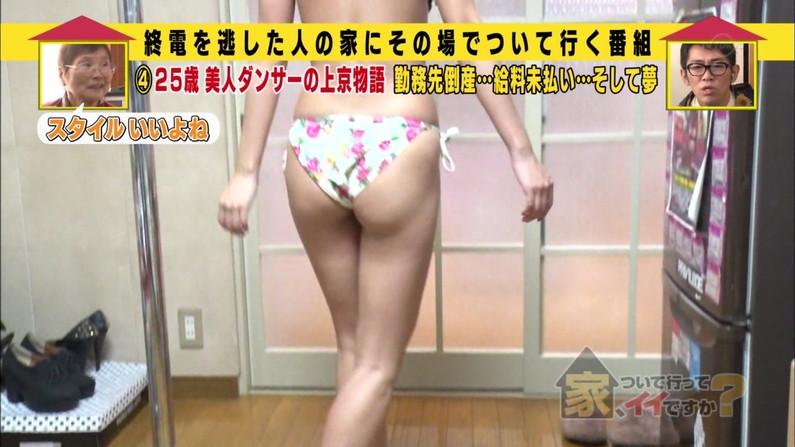 【お尻キャプ画像】テレビに映る水着美女達のぶりぶりのお尻がハミ尻しまくってるぞw 04