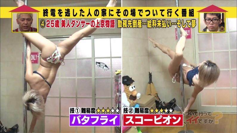 【お尻キャプ画像】テレビに映る水着美女達のぶりぶりのお尻がハミ尻しまくってるぞw 05