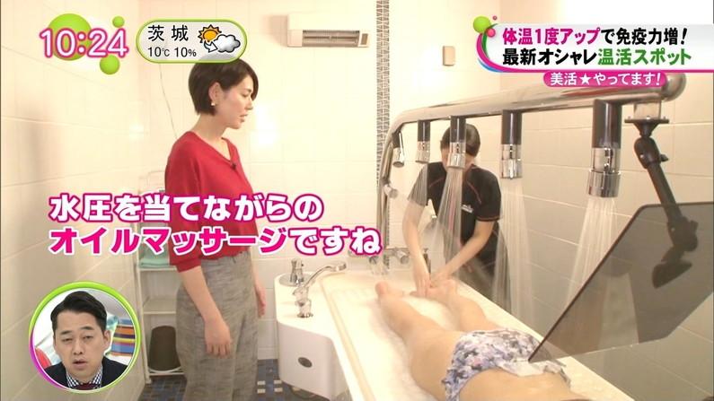 【お尻キャプ画像】テレビに映る水着美女達のぶりぶりのお尻がハミ尻しまくってるぞw 06