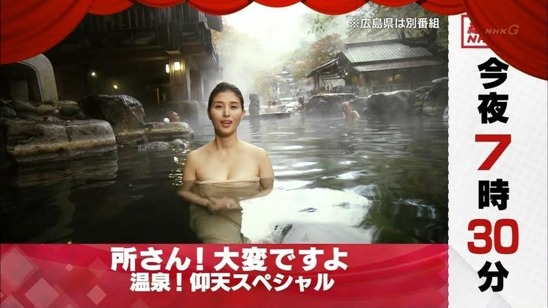 【温泉キャプ画像】バスタオルからのポロリ期待値高めの温泉レポがエロすぎw