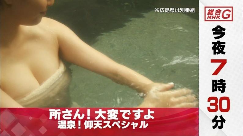 【温泉キャプ画像】バスタオルからのポロリ期待値高めの温泉レポがエロすぎw 07