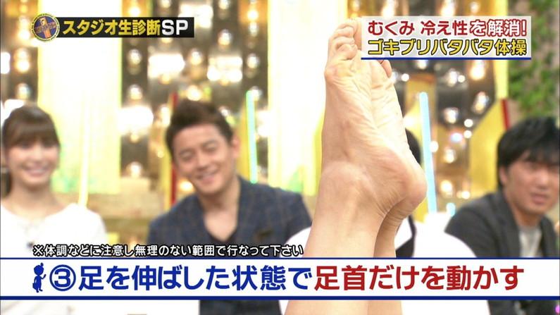 【足裏キャプ画像】以外に見れないタレントさん達の綺麗な足の裏に興奮しない?w 15