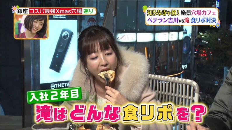 【疑似フェラキャプ画像】思わずムラムラさせるような食レポするタレント達w 07