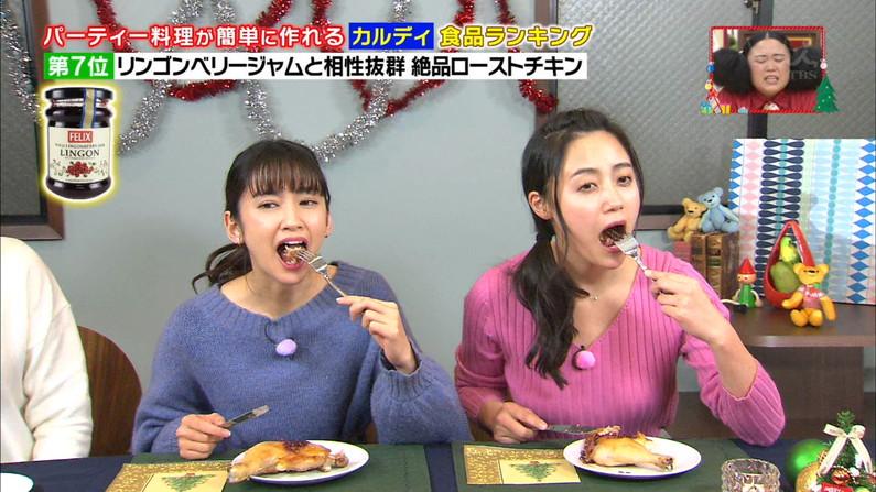 【疑似フェラキャプ画像】思わずムラムラさせるような食レポするタレント達w 08