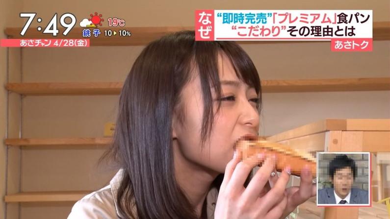 【疑似フェラキャプ画像】思わずムラムラさせるような食レポするタレント達w 13