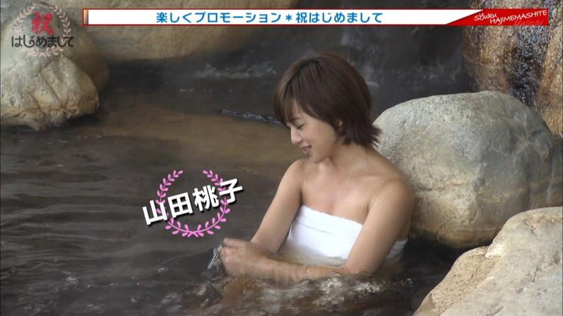 【温泉キャプ画像】バスタオルからオッパイはみ出しすぎな温泉レポw 06