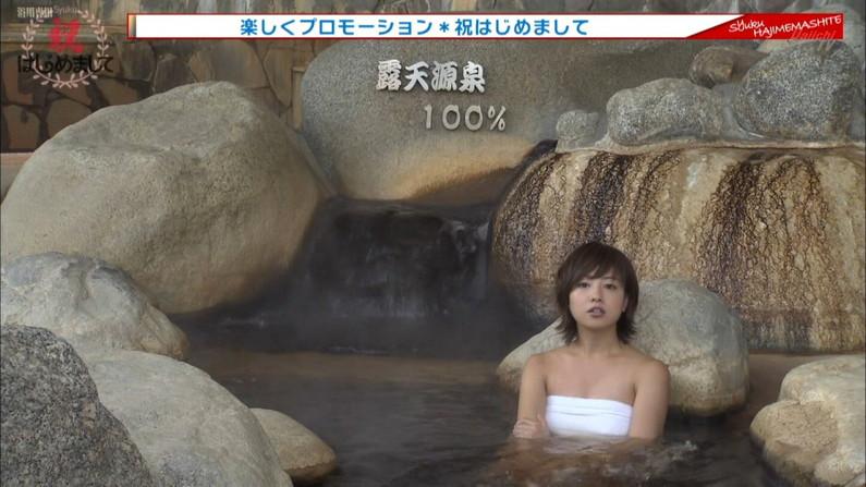 【温泉キャプ画像】バスタオルからオッパイはみ出しすぎな温泉レポw 07
