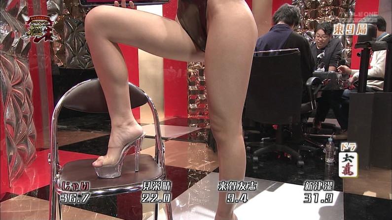 【太ももキャプ画像】タレント達が自慢の美脚を露出しまくってるぞw 08