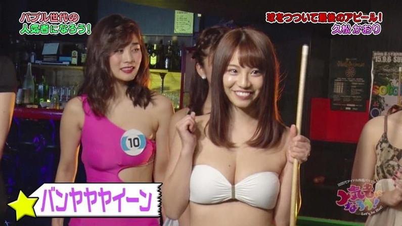 【水着キャプ画像】テレビに映る水着美女達のオッパイがけしからんすぎww 03