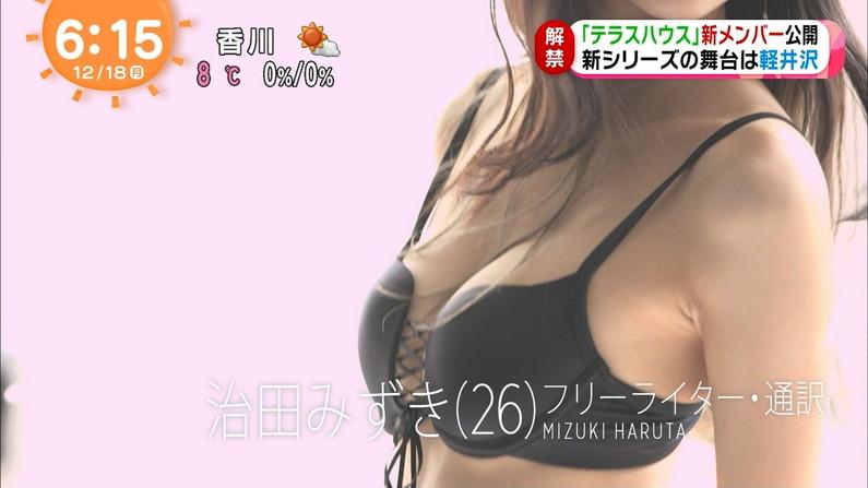 【水着キャプ画像】テレビに映る水着美女達のオッパイがけしからんすぎww 06