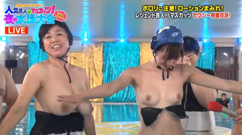 【オッパイキャプ画像】今年最後はオッパイ祭りw乳首丸出しでテレビに映った美女達ww 24
