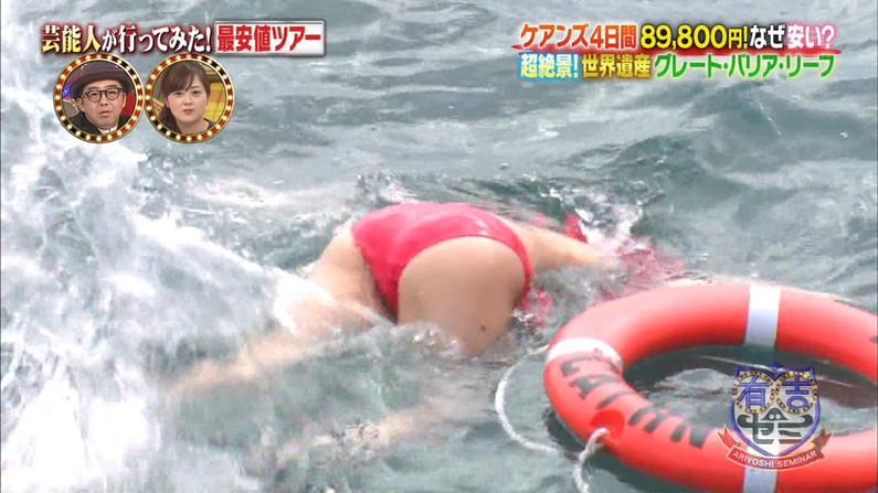 【お尻キャプ画像】水着からのハミ尻具合がエロすぎるタレント達w
