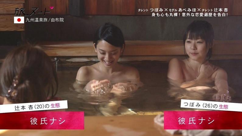 【温泉キャプ画像】芸能人の入浴シーンってだけでやっぱり興奮するよなww
