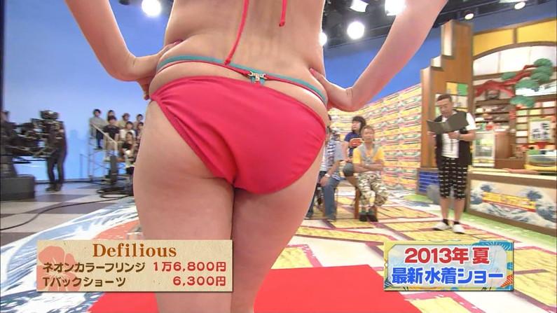 【お尻キャプ画像】テレビに映る水着美女達のやらしいハミ尻ww 10