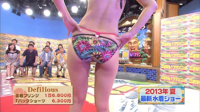 【お尻キャプ画像】テレビに映る水着美女達のやらしいハミ尻ww 14