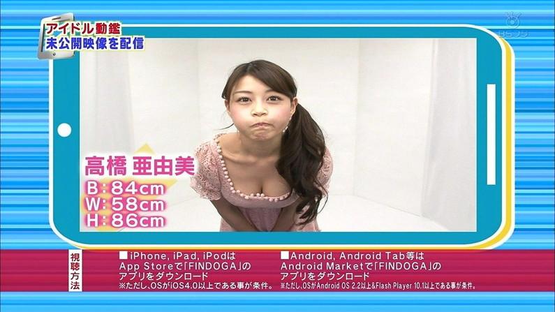 【胸ちらキャプ画像】テレビで胸ちらしてるタレントって本当に多いよなw 17