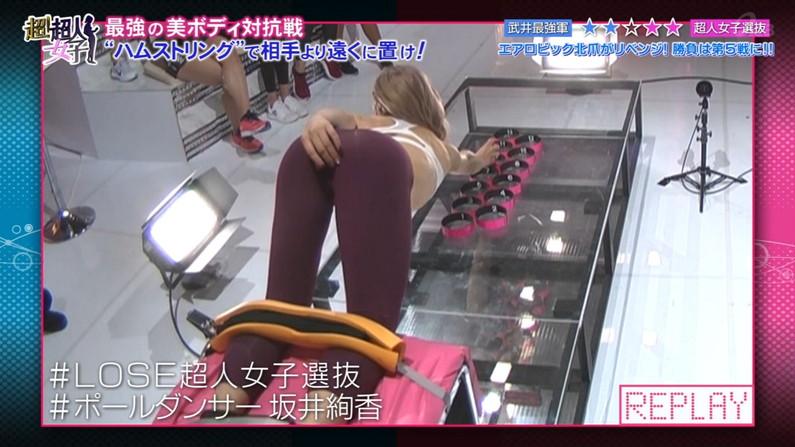 【お尻キャプ画像】ピタパン履いてお尻のラインくっきり出しちゃう美尻タレント達w 01