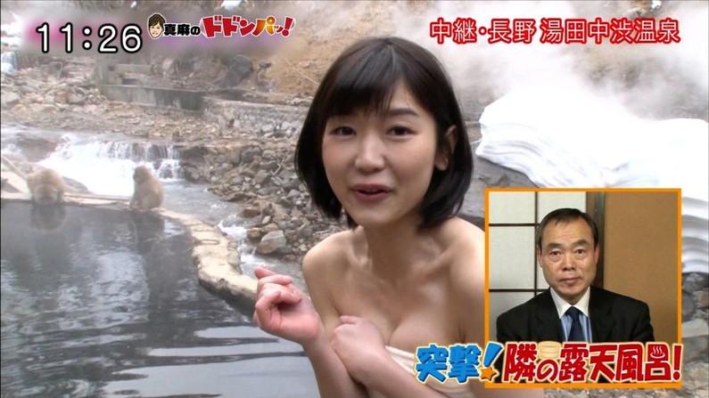 【温泉キャプ画像】ハミ乳し過ぎなタレント達の温泉レポがエロすぎww 05